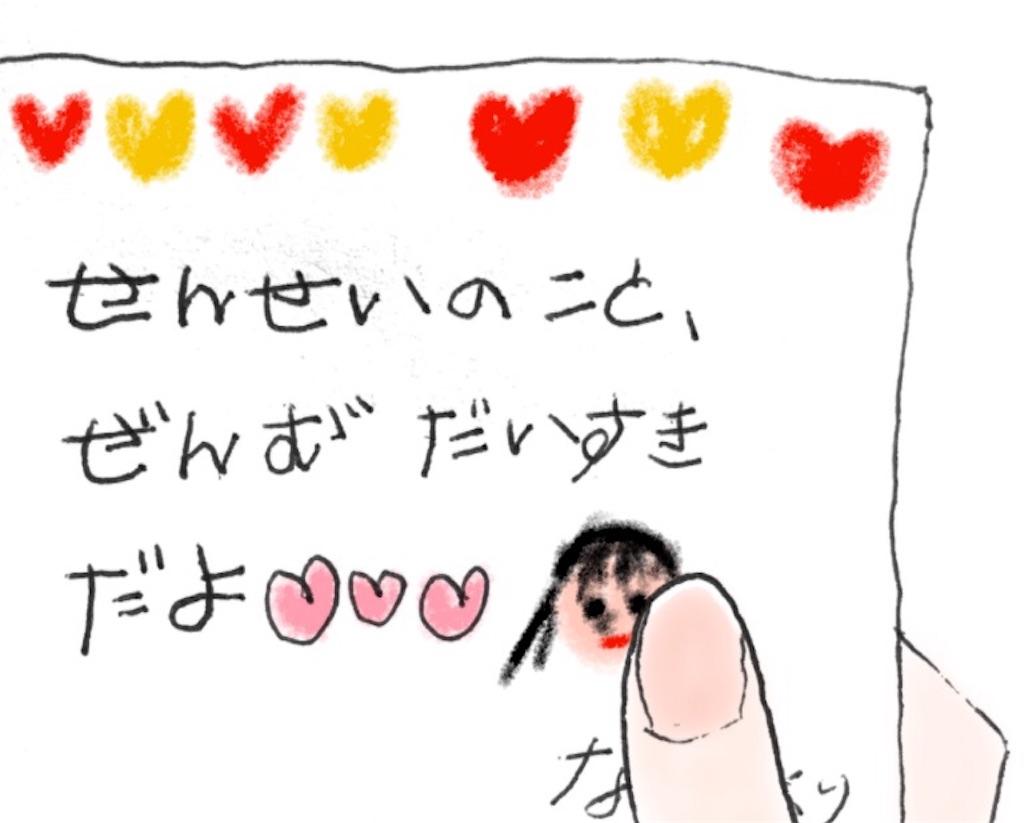 f:id:ka--chan:20161008235019j:image