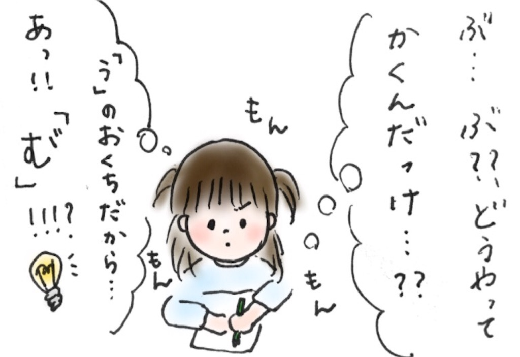 f:id:ka--chan:20161008235052j:image