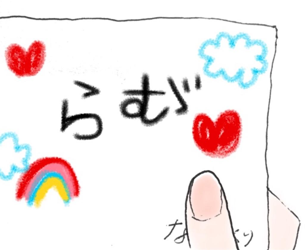 f:id:ka--chan:20161009002301j:image
