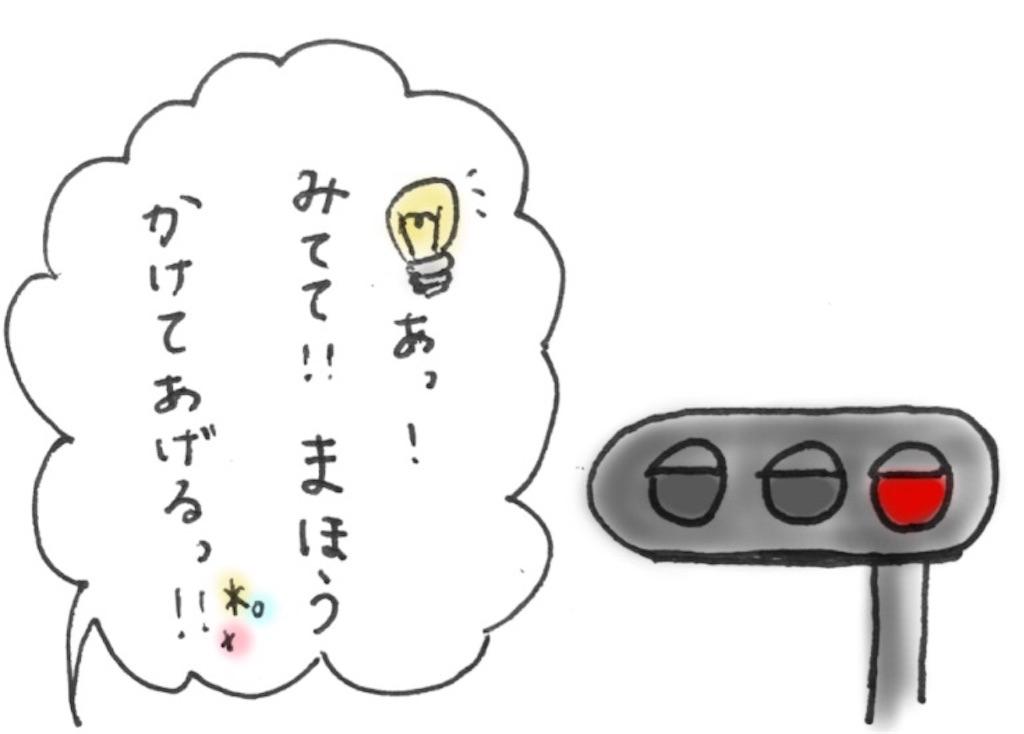 f:id:ka--chan:20161010235539j:image