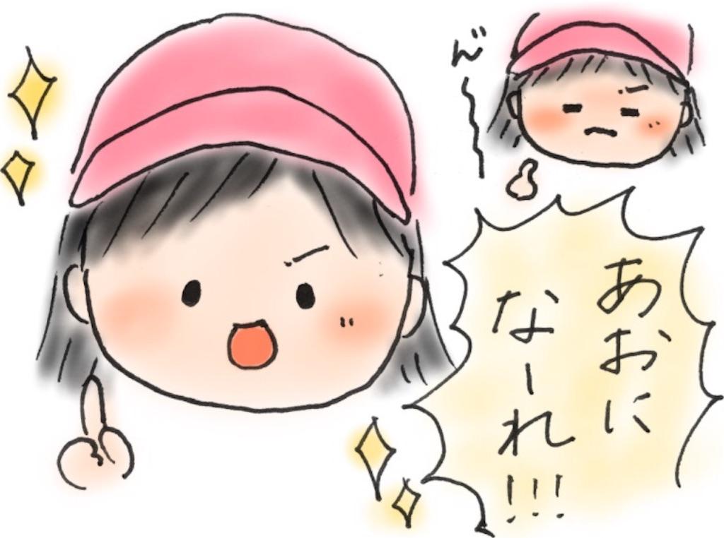 f:id:ka--chan:20161010235549j:image
