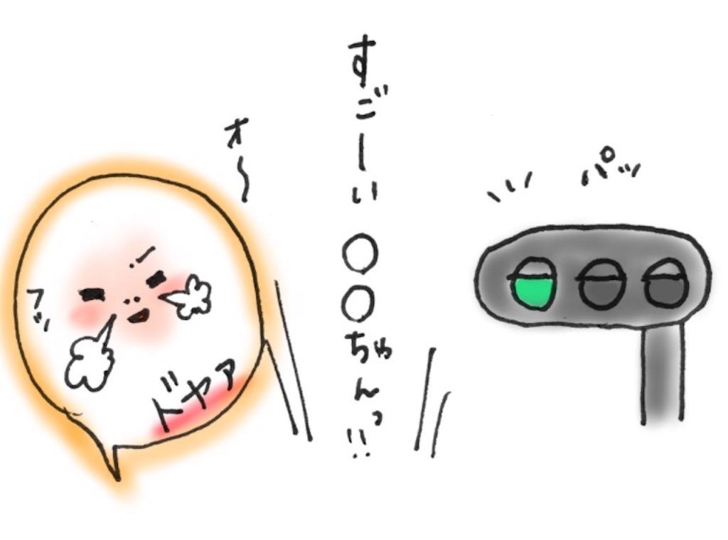 f:id:ka--chan:20161010235553j:image
