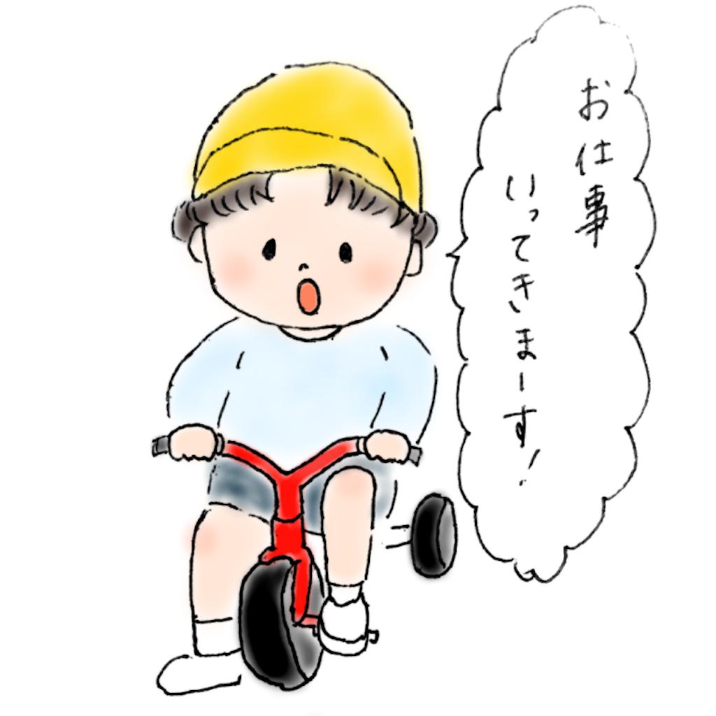 f:id:ka--chan:20161013205240p:image