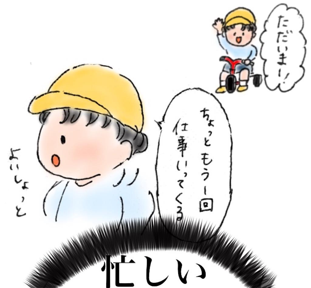 f:id:ka--chan:20161013205353j:image