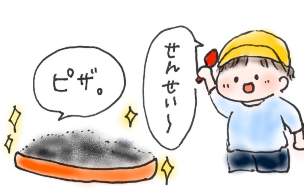 f:id:ka--chan:20161015003201j:image