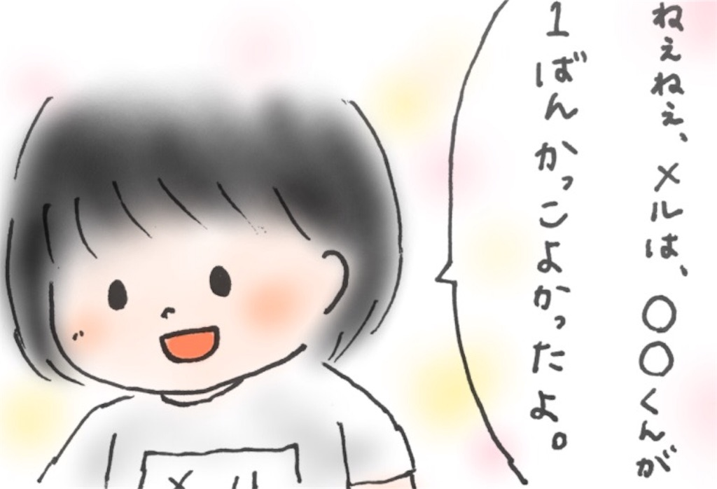 f:id:ka--chan:20161016192244j:image