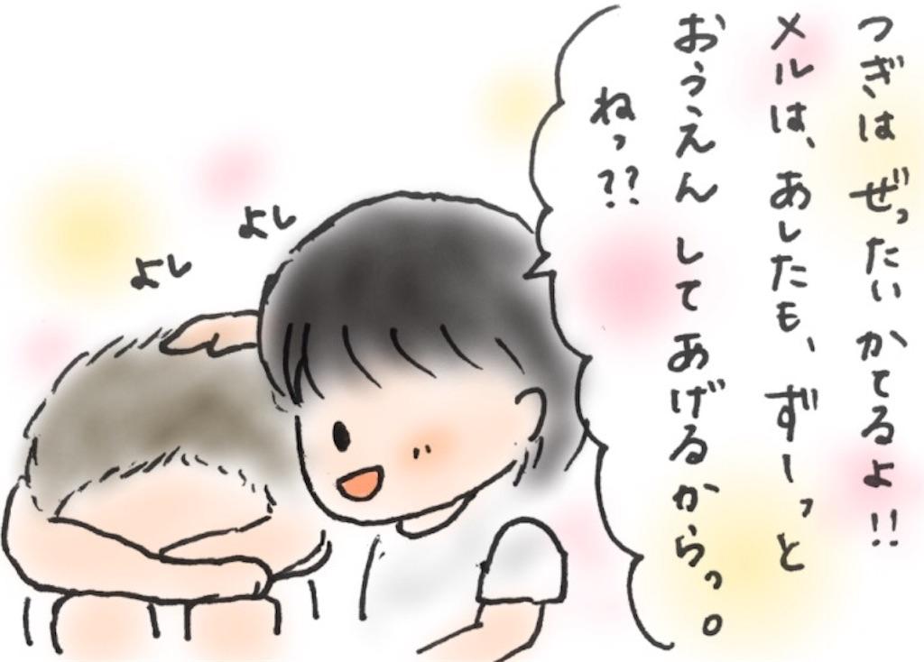 f:id:ka--chan:20161016192251j:image