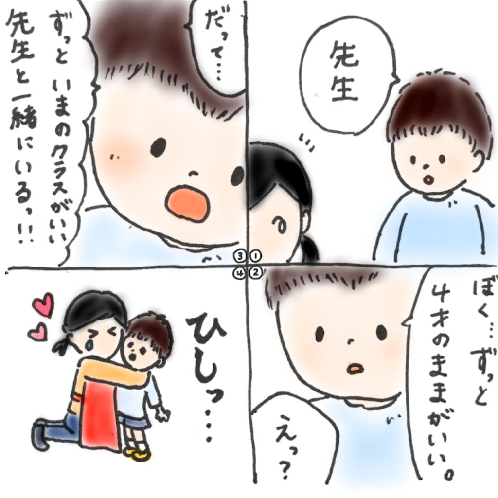 f:id:ka--chan:20161018235432p:image
