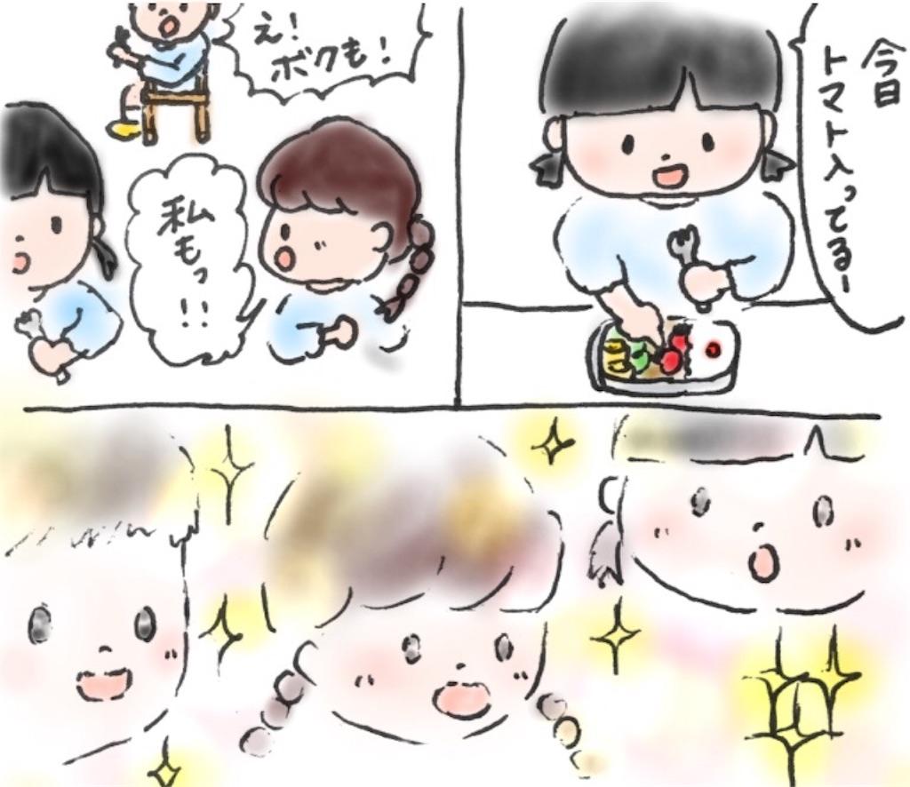 f:id:ka--chan:20161020004337j:image