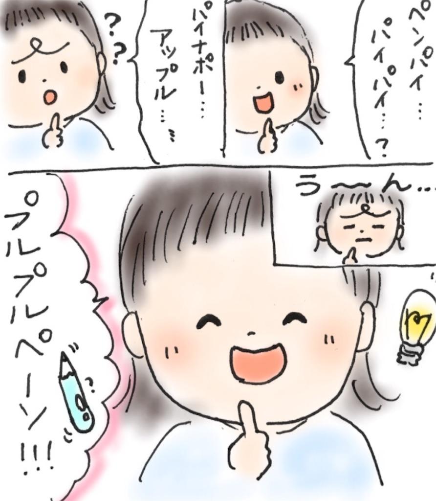 f:id:ka--chan:20161021235411j:image