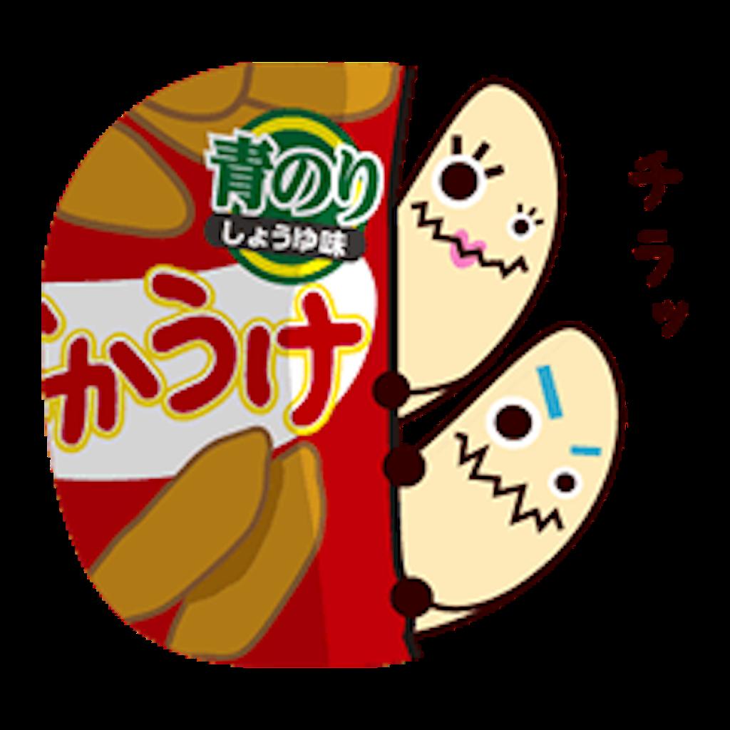 f:id:ka--chan:20161024202837p:image