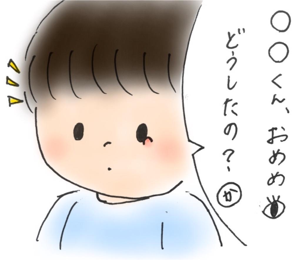 f:id:ka--chan:20161026021606j:image