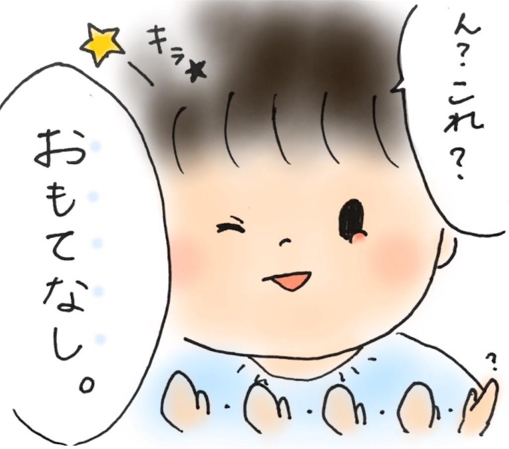 f:id:ka--chan:20161026021609j:image