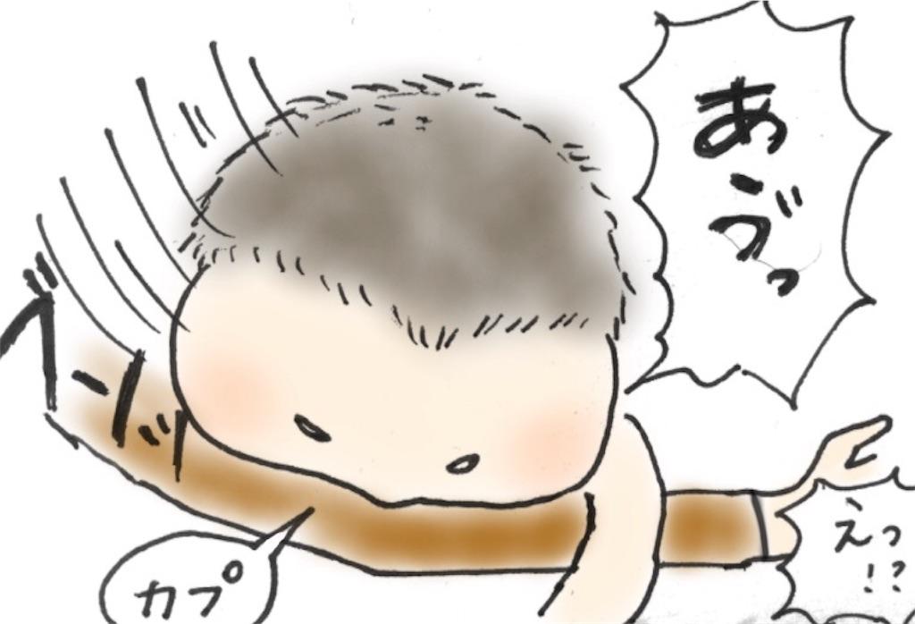f:id:ka--chan:20161030225812j:image