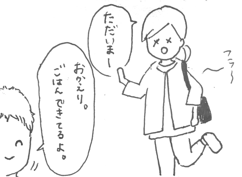 f:id:ka--chan:20161105224732j:image