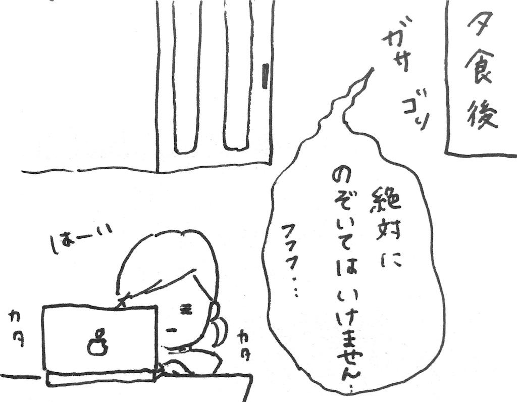 f:id:ka--chan:20161105225023j:image