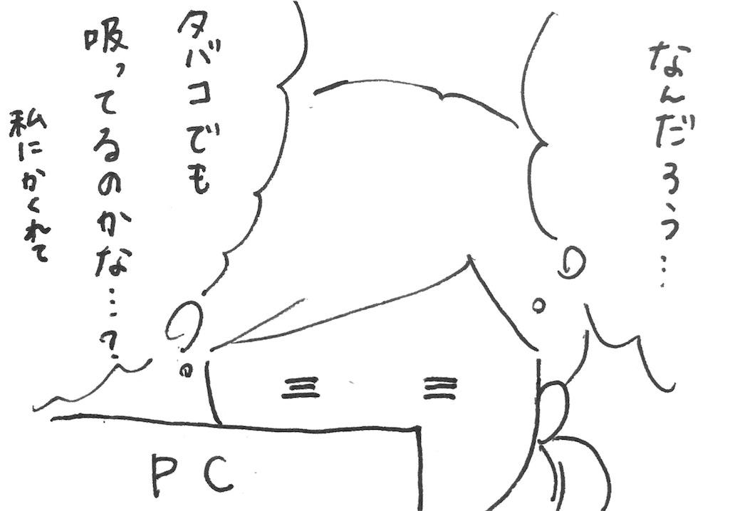 f:id:ka--chan:20161105225035j:image