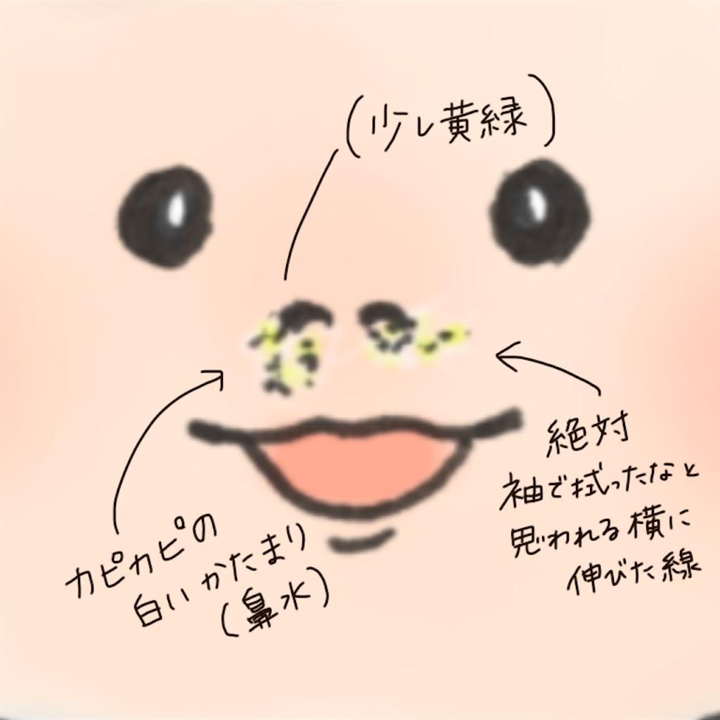 f:id:ka--chan:20161109012836p:image