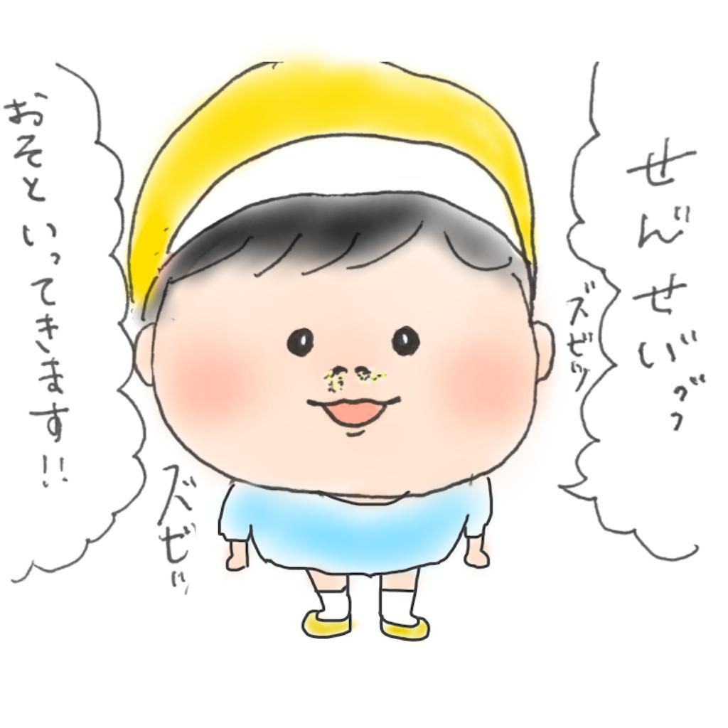 f:id:ka--chan:20161109013000p:image