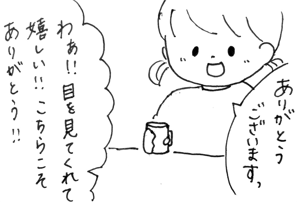f:id:ka--chan:20161109213943j:image