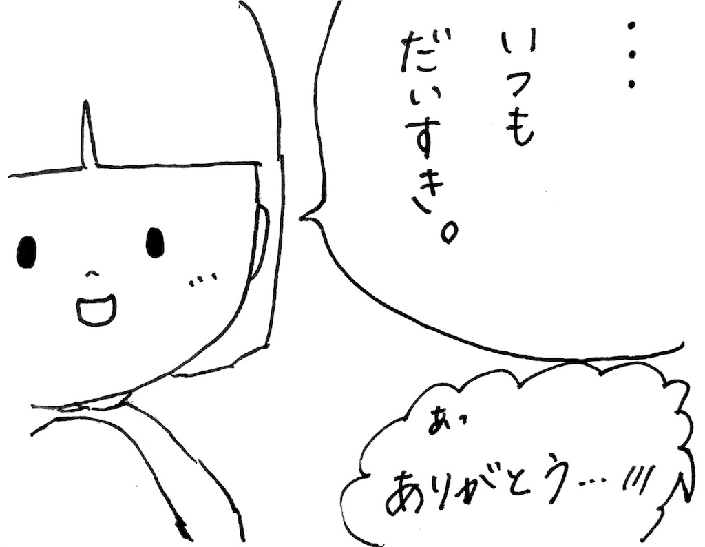 f:id:ka--chan:20161109213948j:image