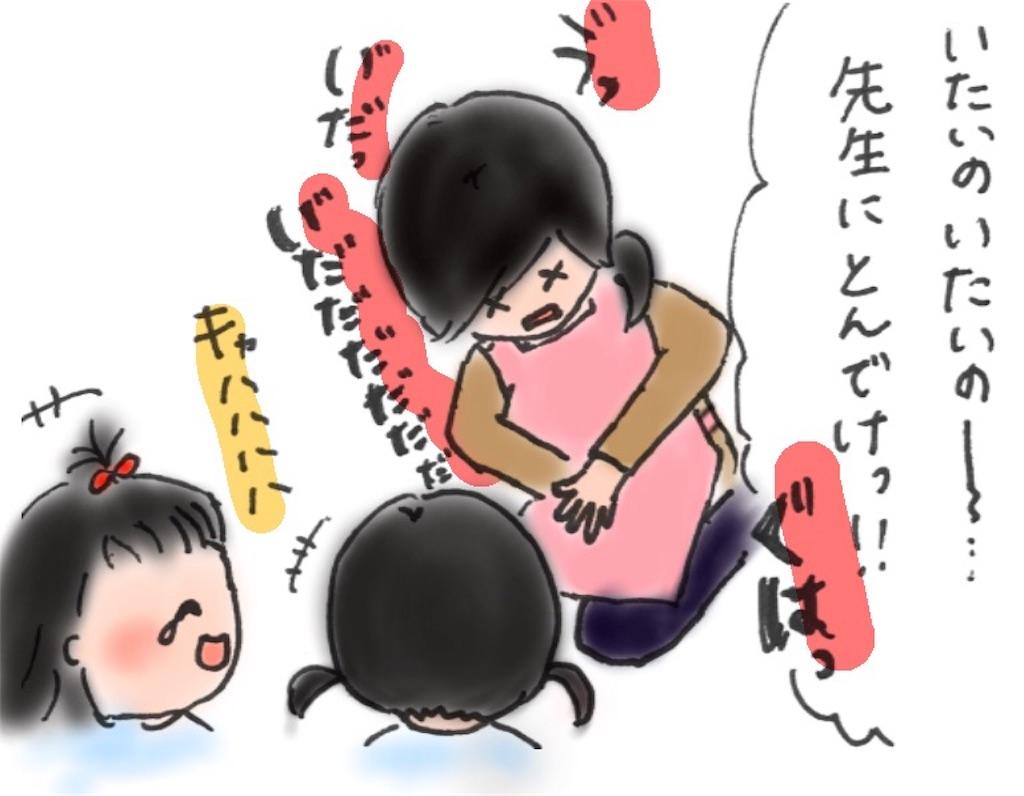 f:id:ka--chan:20161110221613j:image