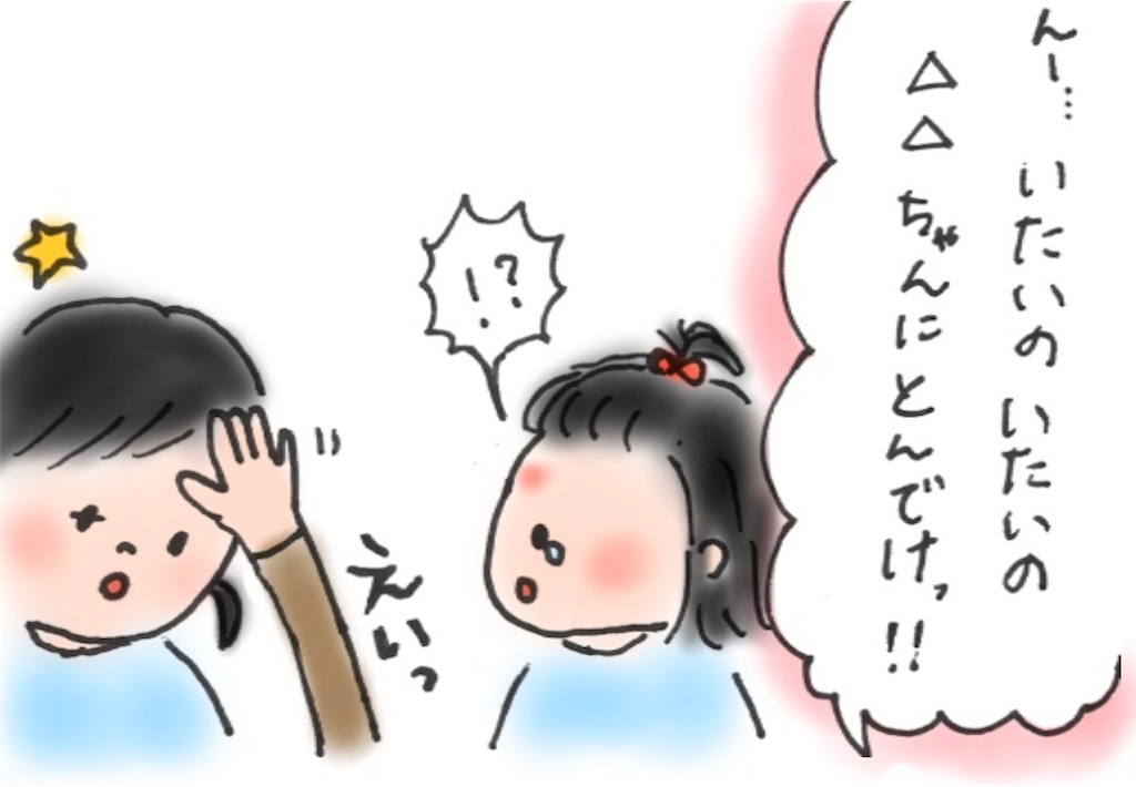f:id:ka--chan:20161110221819j:image