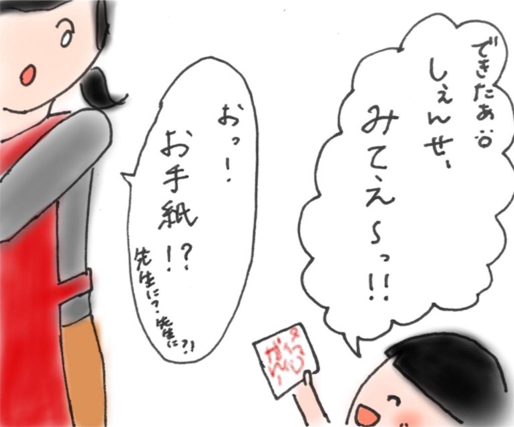 f:id:ka--chan:20161124212003j:image