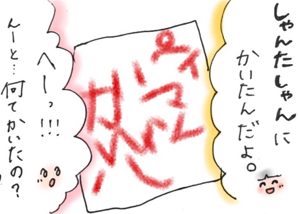 f:id:ka--chan:20161124212008j:image
