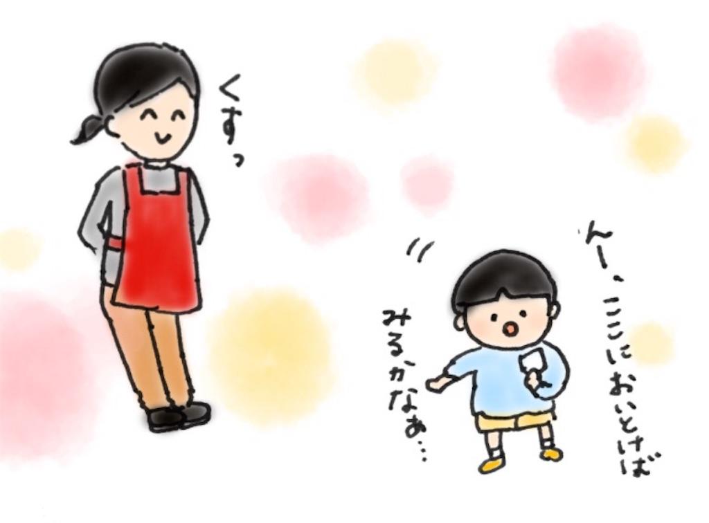 f:id:ka--chan:20161124212057j:image