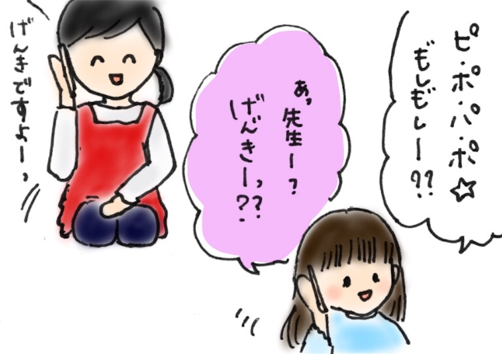 f:id:ka--chan:20161127235038j:image