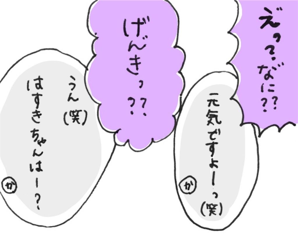 f:id:ka--chan:20161127235054j:image