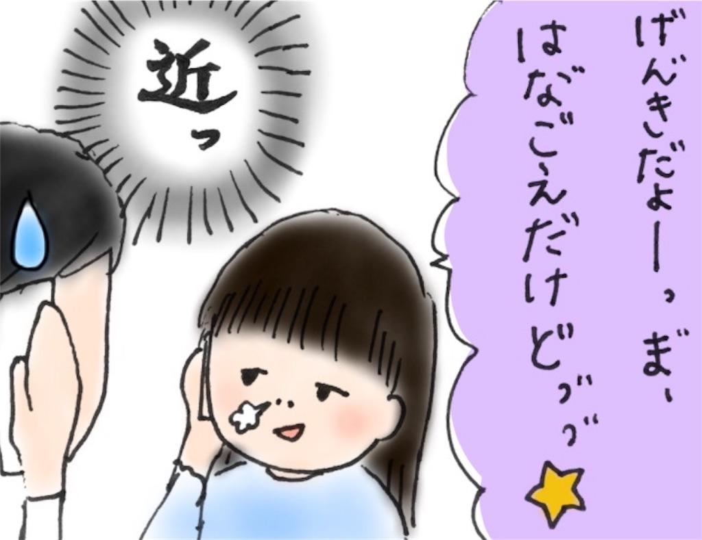 f:id:ka--chan:20161127235233j:image