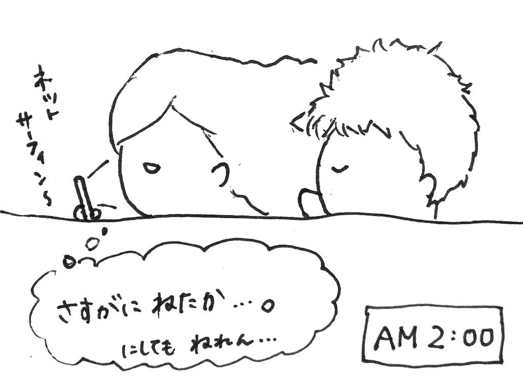 f:id:ka--chan:20161207230552j:image
