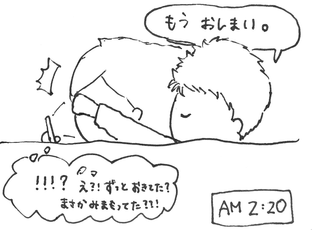 f:id:ka--chan:20161207230642j:image