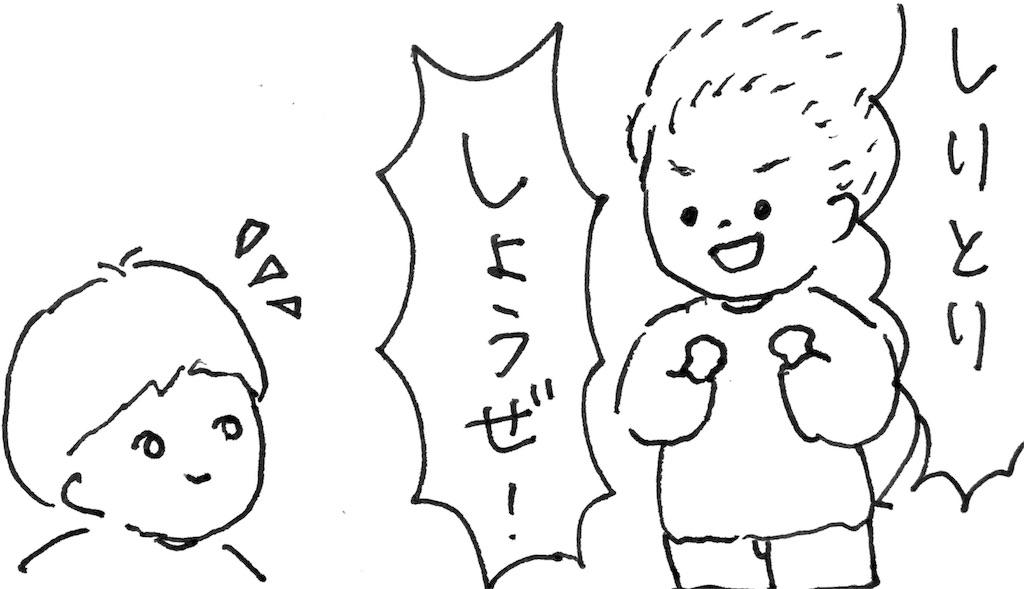 f:id:ka--chan:20170108164658j:image