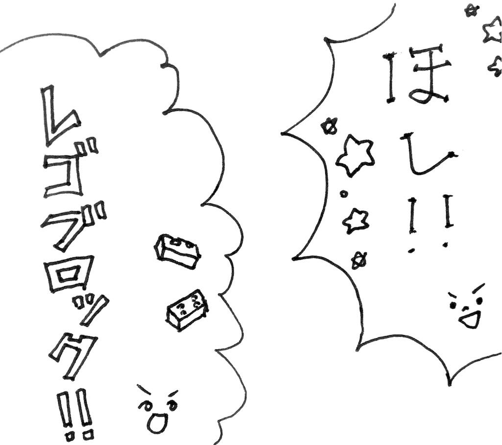 f:id:ka--chan:20170108164704j:image