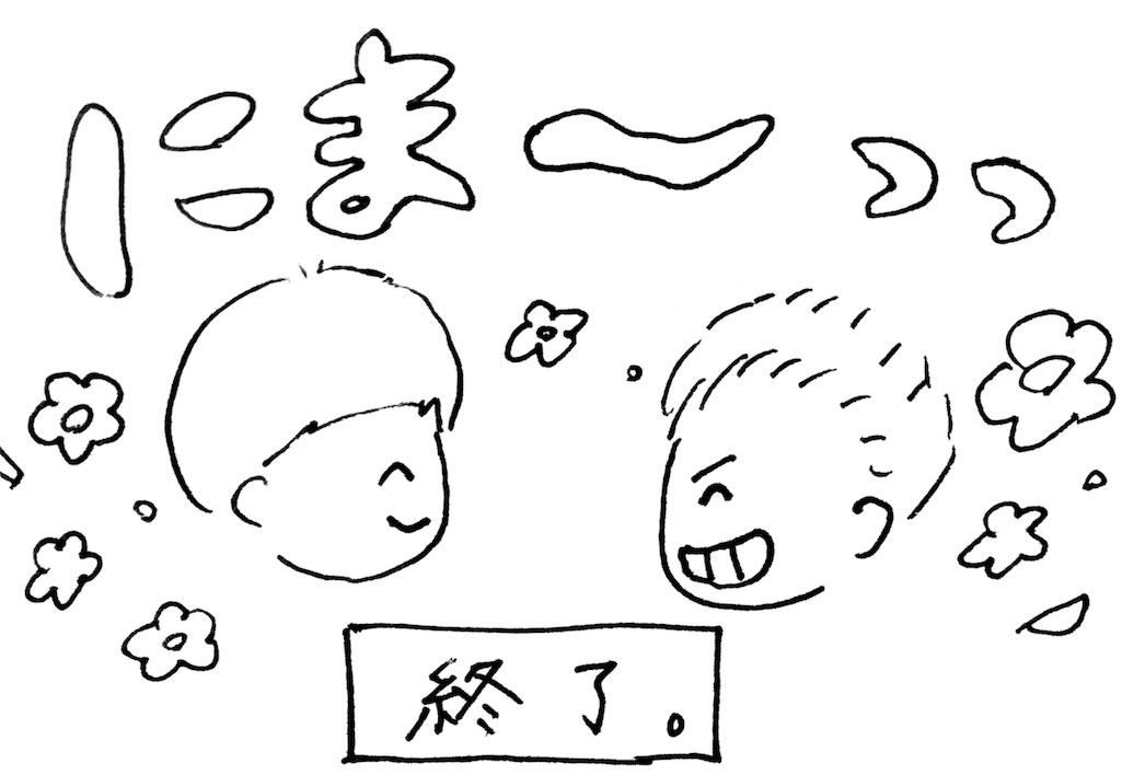 f:id:ka--chan:20170108164711j:image