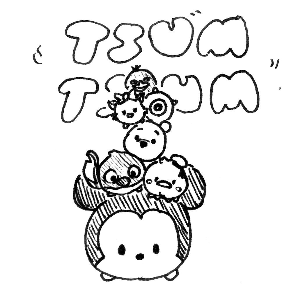 f:id:ka--chan:20170110205126j:image