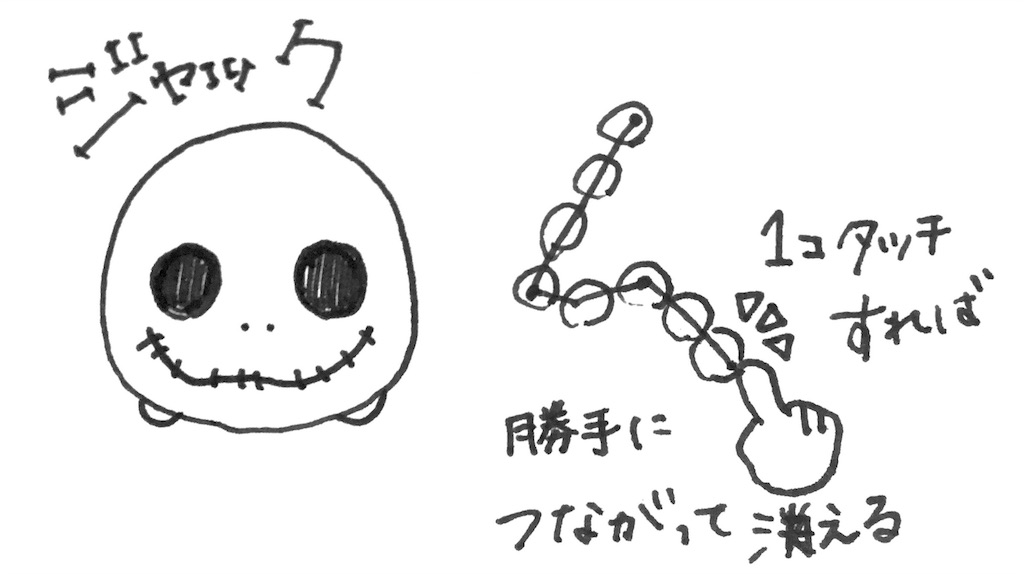 f:id:ka--chan:20170110212038j:image