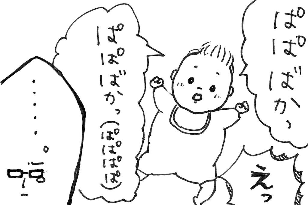 f:id:ka--chan:20170115235054j:image