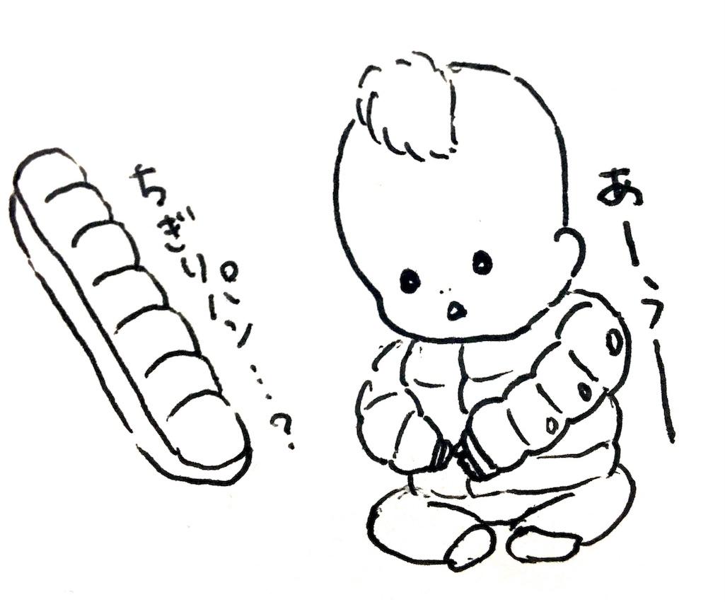 f:id:ka--chan:20170119231756j:image