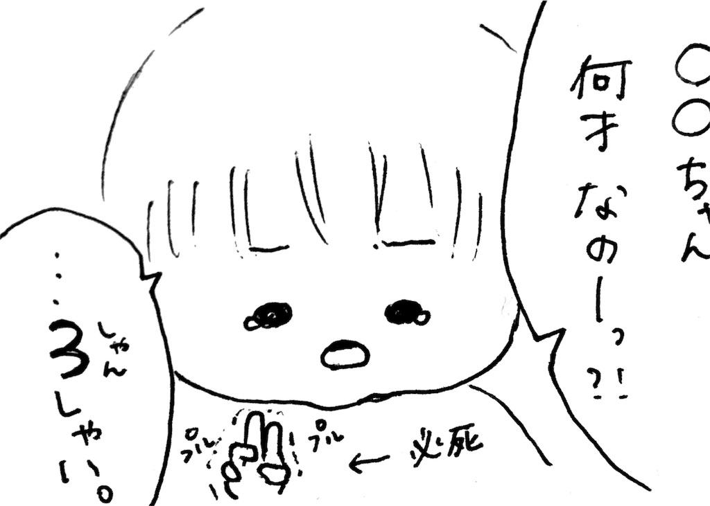 f:id:ka--chan:20170125223316j:image