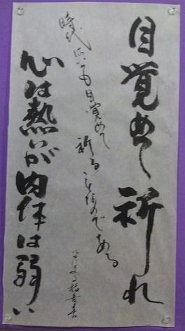 20161020182939