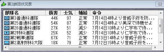 20110212123605