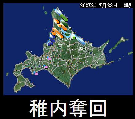 20110212131025