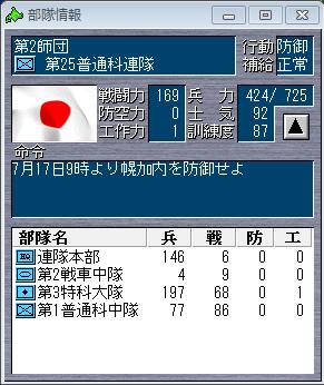20110212161505
