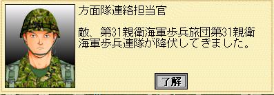20110212161713