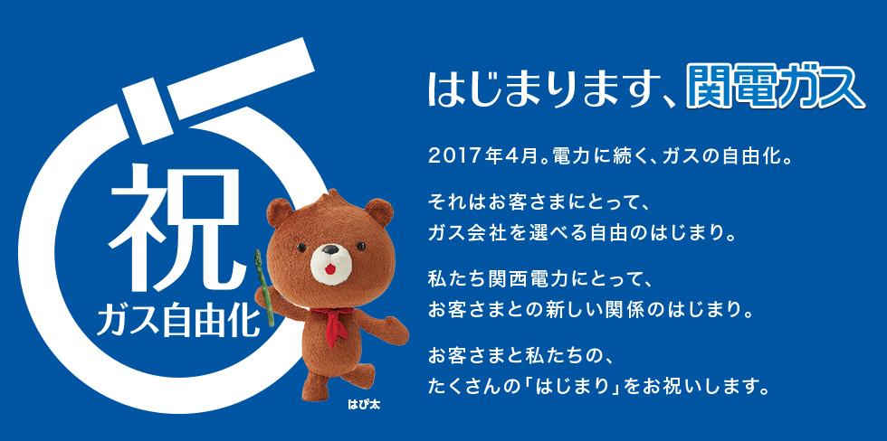 f:id:ka-kun1226:20170321092804j:plain