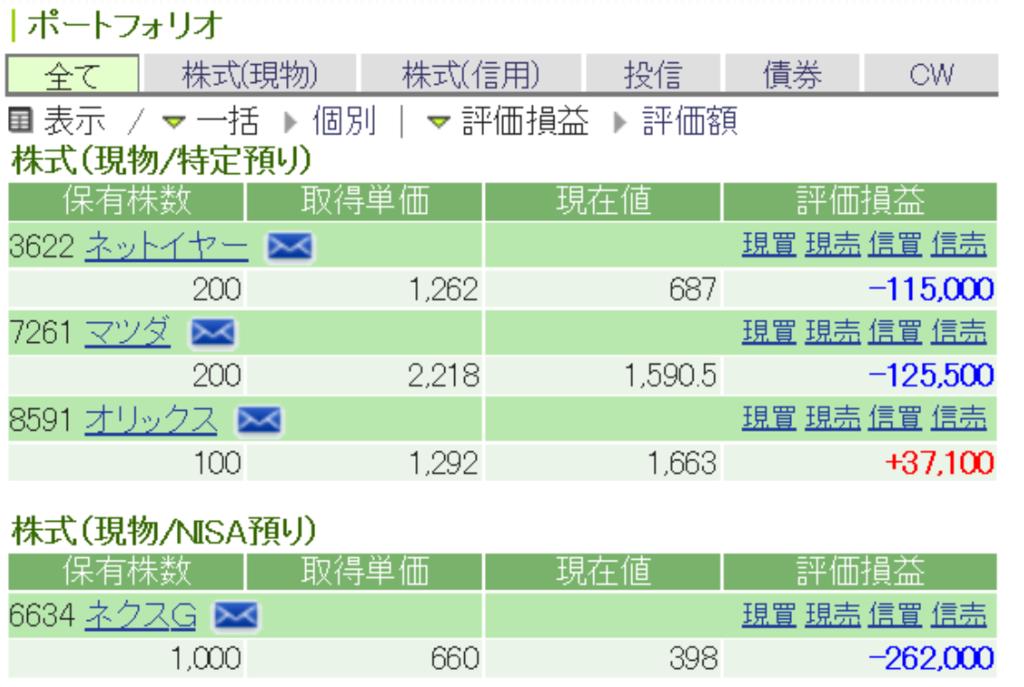 f:id:ka-kun1226:20170330214430p:plain